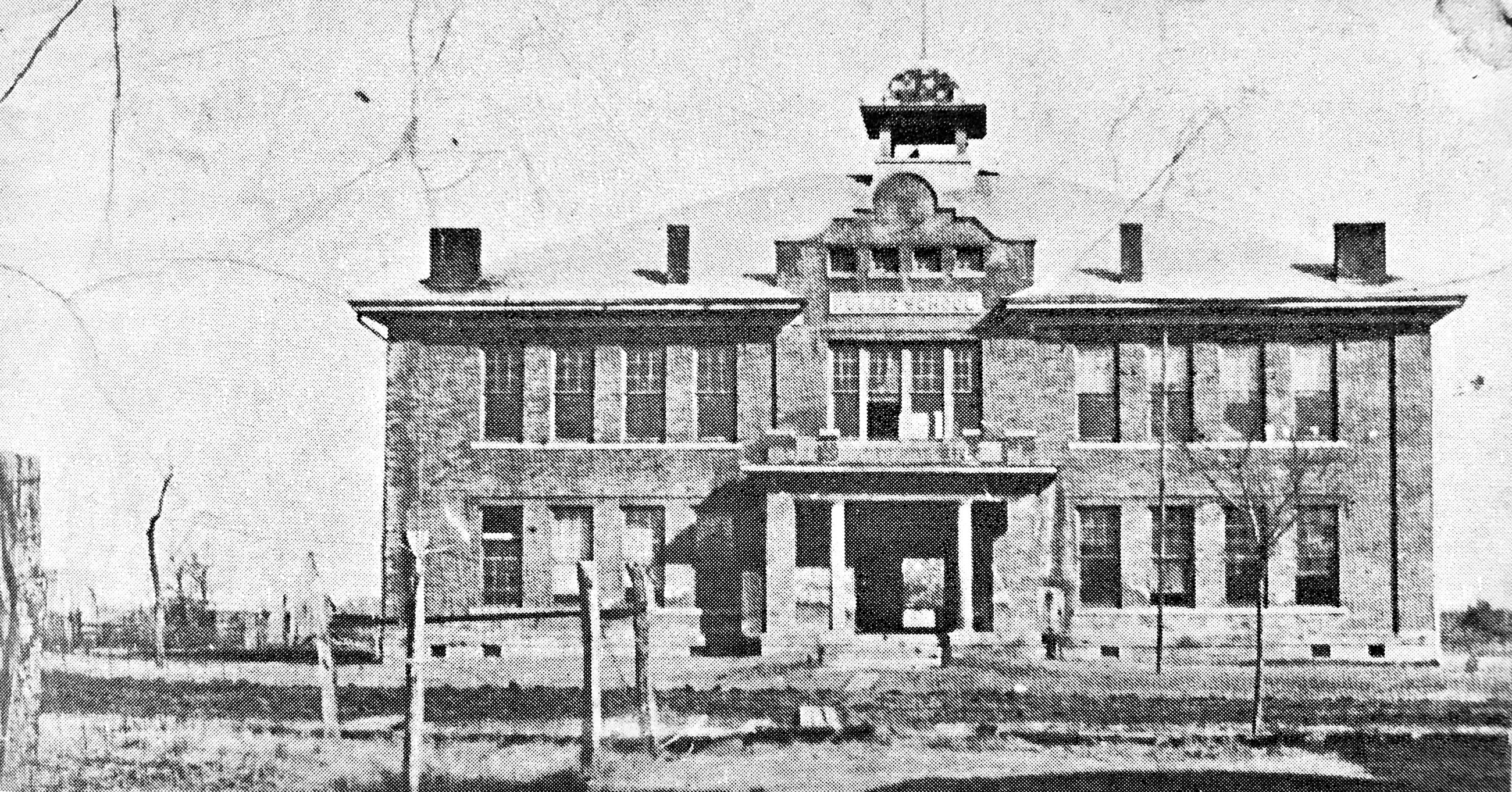 1911-1949 Fate School Building2